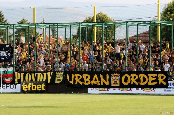 Допълнителна охрана за Битката на Пловдив при юношите