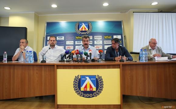 Нова управа в Левски от днес