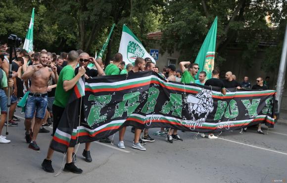 Феновете на Берое организират пътуване до Разград