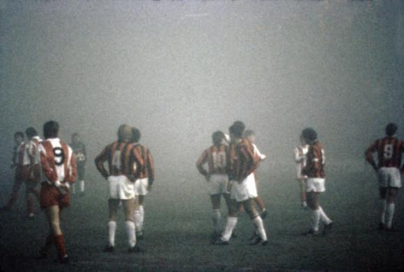 """""""От скрина"""": Мъглата"""