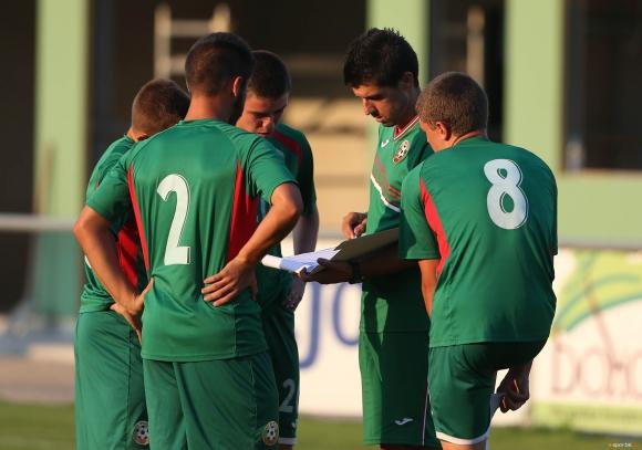 България U19 с кошмарен жребий