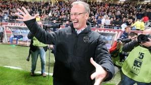 Уволниха треньора на последния в Лига 1