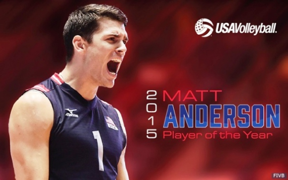 Матю Андерсън волейболист №1 на САЩ за 2015-а