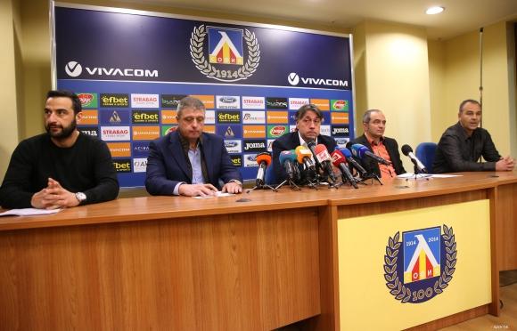 """Левски твърдо против да му се отнемат 7 точки - """"сините"""": Оставки на всички в БФС (видео)"""