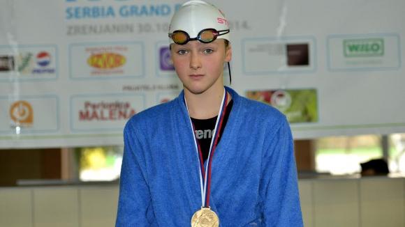 Василики Кадоглу подобри 28-годишен рекорд