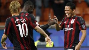 Бака прати Милан на полуфинал