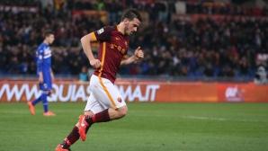 """Рома удържа победата над Сампдория след драма на """"Олимпико"""" (видео)"""