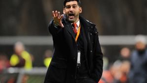 Треньорът на Брага: Не сме се предали