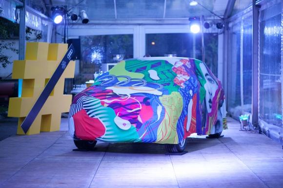 Завесата се вдига: новият Audi Q2