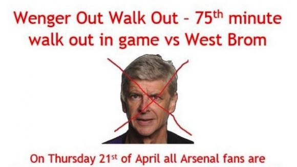 Феновете на Арсенал с кампания срещу Венгер