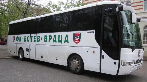 Новият треньор на Ботев (Враца) излиза за победа във Видин