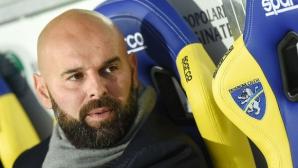 Сашо Тонев остана без треньор