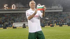 Алчен мениджър провалил идването на Марадона в България, Дон Диего назад с един милион