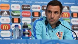 Сърна приключи с националния на Хърватия