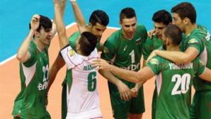 България остана без медал от Европейската лига