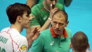 Мирослав Живков: Пожелавам на момчетата отново да попаднат в националния отбор