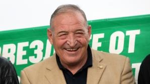 Димитър Пенев на 71