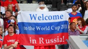 Близо един милион руснаци поискаха разформироване на националния отбор