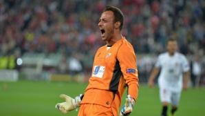 Спортинг (Лисабон) си върна свой юноша, четирикратен победител в Лига Европа
