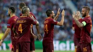 Рома постигна целта си срещу Порто, изгониха Вермален в дебюта му (видео)