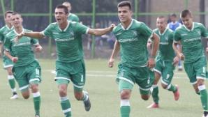 """Лудогорец U17 победи Левски на """"Герена"""" (видео)"""