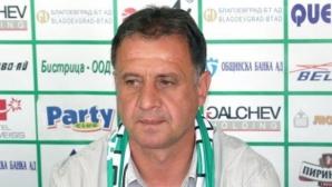 Старши треньорът на Пирин (Гоце Делчев) наказан за един мач
