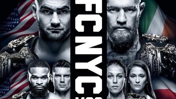 Големите ММА битки в предстоящото UFC 205