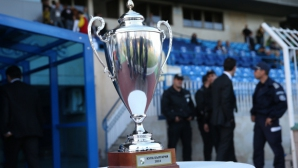 Ясни всичките 1/4-финалисти за Купата на България, София аут от надпреварата (резултати и голмайстори)