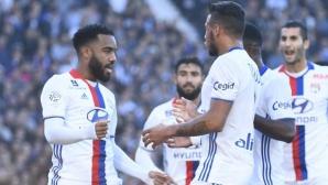 Лион се съвзе с победа в Тулуза