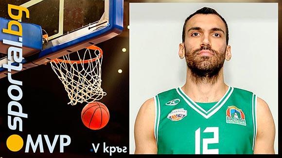 Михайло Секулович - MVP на V кръг на НБЛ