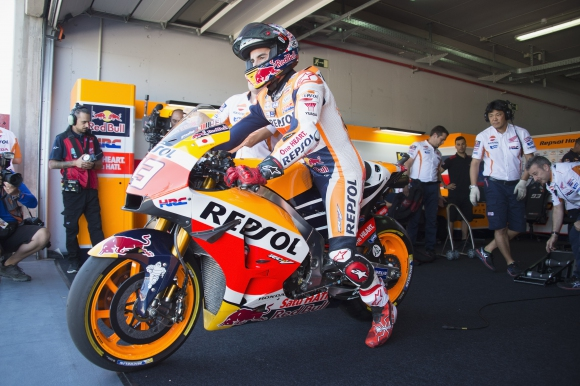 Как Honda взе 22-ра титла при конструкторите в MotoGP