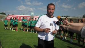 Финансови санкции за играчите на Ботев (Вр) след поражението от Витоша (Бистрица)