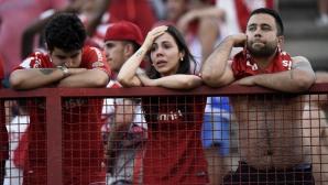 Сълзи в Порто Алегре - Интернасионал изпадна за пръв път в историята си (видео)