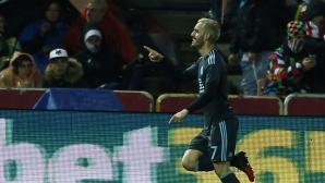 Реал Сосиедад ще посрещне Нова година пред Атлетико