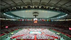 Официално мачът на откриването на Евро 2017 в Полша на националния стадион