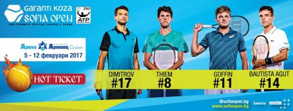 Още интересни имена се включват на Sofia Open, вижте списъка с участниците