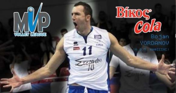 Боян Йорданов MVP на 11-ия кръг в Гърция (видео)