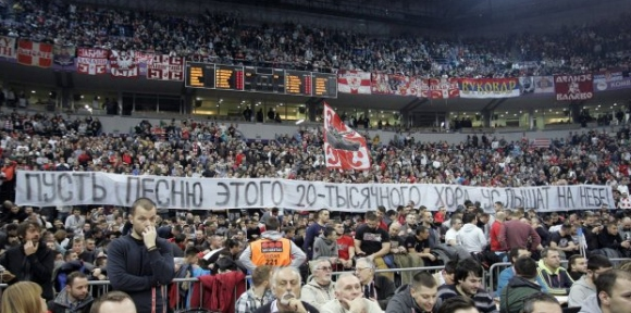 18 000 баскетболни фенове в Белград трогнаха Русия