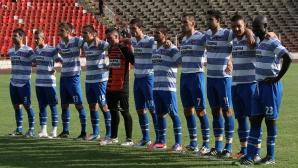 Струмска слава ще се стреми към първото място в Югозападна Трета лига
