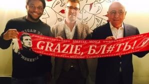 Луис Адриано подписва със Спартак в понеделник