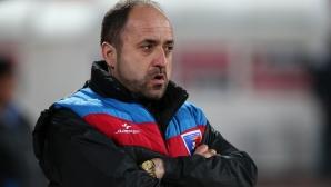 Треньорът на Струмска слава: Надявам се да заиграем по-качествен и резултатен футбол