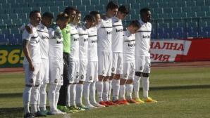Славия падна от тима на Стойчо Младенов (видео)