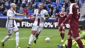 Лион помете още един съперник и за десет дни вкара 20 гола