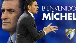 Легенда на Реал Мадрид пое Малага