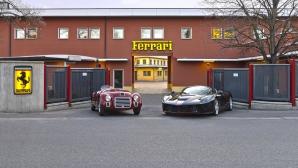 """""""От питлейна"""": Когато Енцо Ферари нарече първия си автомобил """"обещаващ провал"""""""