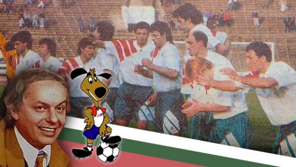 """""""От скрина"""": Милионери слагат ръка върху футбола ни, националите оплюти година преди САЩ'94"""