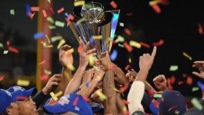 САЩ ликуват – родината на бейзбола най-сетне покори върха (видео)