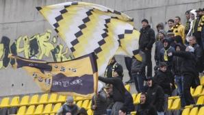 """Хвърлят 150 000 лева за ремонт в залата на стадион """"Миньор"""""""