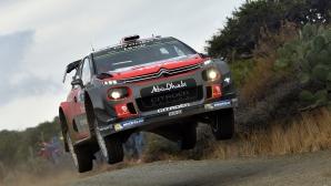WRC пилотите загряват за рали Франция (видео)
