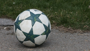 Резултати, голмайстори и класиране след 19-ия кръг на Северозападна трета лига